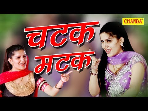 Chatak Matak    सपना का लोनी में धमाके दार डांस    Sapna    Sapna New Dance    Chanda Video 2017