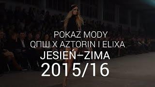 Robert Kupisz - QПШ: Opera - pokaz jesień-zima 2015/16