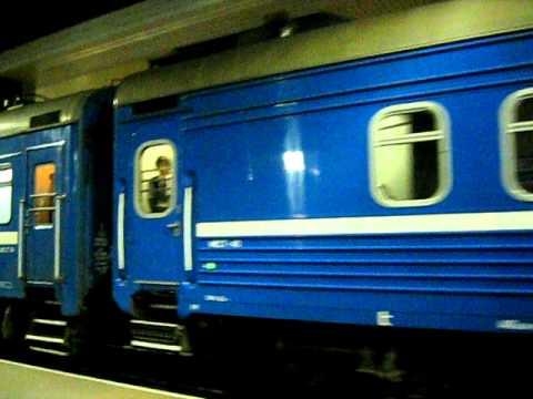С познани в киев поезд