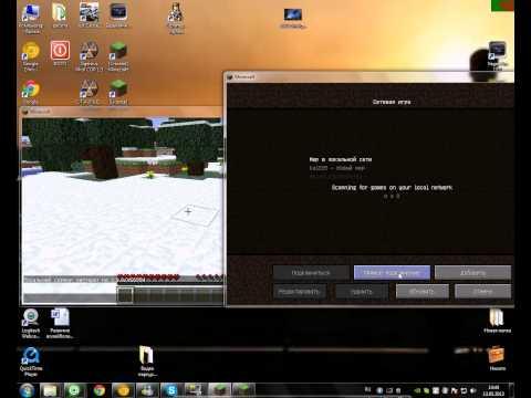 Видео как сделать сервер по сети в майнкрафте