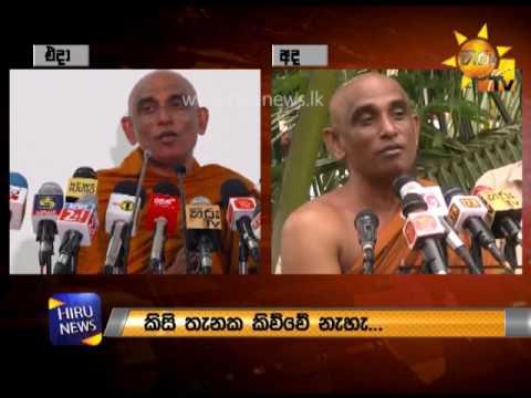 rathana thera says h|eng