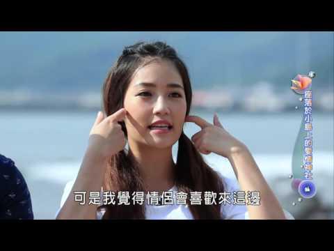 台綜-流行新勢力S3-20160928 九州特輯(三)