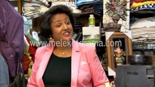 Meleket - Episode 1 (Ethiopian Drama)