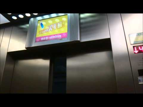 he Has To Pee Thyssen High-speed Elevators At World Trade Hotel In Taiyuan, China video