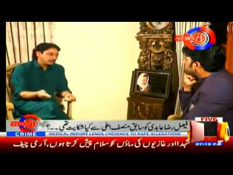 Syed Faisal Raza Abidi in News @8 Channel 5 TV