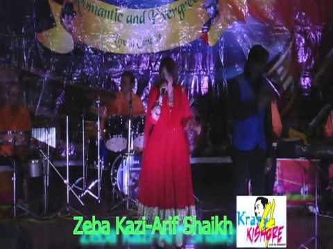 DHEERE DHEERE CHAL CHAND GAGAN MEIN (KRAZY 4 KISHORE) BY ARIF...