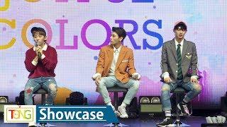 JBJ 'My Flower'(꽃이야) Showcase -Album Introduction- (쇼케이스 앨범소개, True Colors, 트루 컬러즈