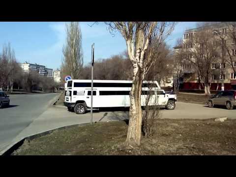 Мега лимузин HUMMER | Новокуйбышевск.