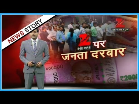 Reports on the people's opinion over note ban in the constituency of leaders
