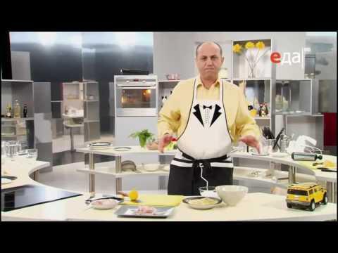 Куриная грудка с пармезаном от Ильи Лазерсона / Обед безбрачия / итальянская кухня