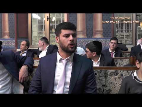 רבי חנניה החזן דניאל בן עמי ואורי אריאלי בבהכנ''ס עדס מוצש''ק ויחי תשע''ט ביאת