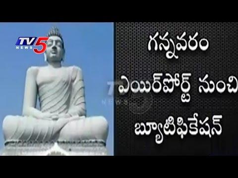"Vijayawada Turns Colourful | City Beautification For ""Amaravati"" Foundation Ceremony | TV5 News"