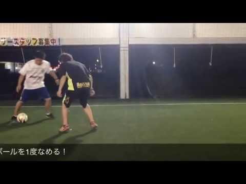 フットサル・サッカー上達レッスン動画