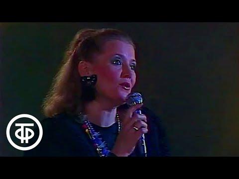 Людмила Сенчина - День Рождения (В музыке только гармония есть)