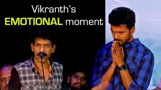 Actor Vikranth Emotional Moment with Director Bala