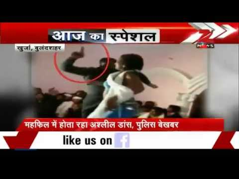 Watch: 'Wanted' gangster dances with girls; UP Police ignorant