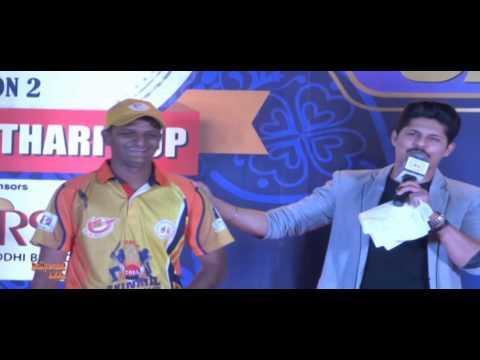 Premier Leauge Cricket Season 2 | Bollywood Celebs | Grand Innaugration