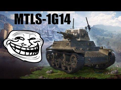 Pokaż co potrafisz !!! #1135 Dwa działa w MTLS-1G14