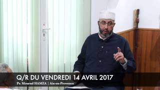 Donner sa Zakât à sa sœur ou à la mosquée ? |  Pr. Mourad HAMZA