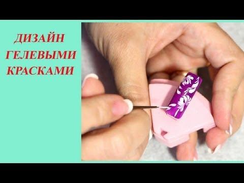 дизайн ногтей по мокрому лаку: