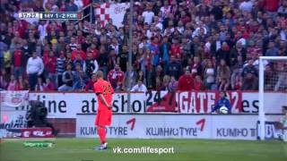 Sevilla vs Barcelona All Goals and Full Highlights HD | 11-04-2015