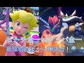 【マリオテニスエース】クッパ全一 vs ピーチ全一の神試合 (たくまつ vs えすめちゃん)