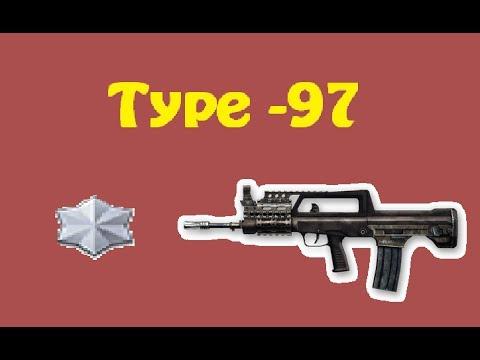 Type 97 warface