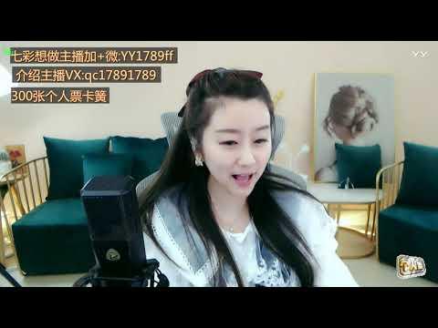 中國-菲儿 (菲兒)直播秀回放