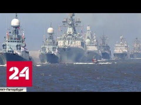 Парад ВМФ в Петербурге: такого еще не было