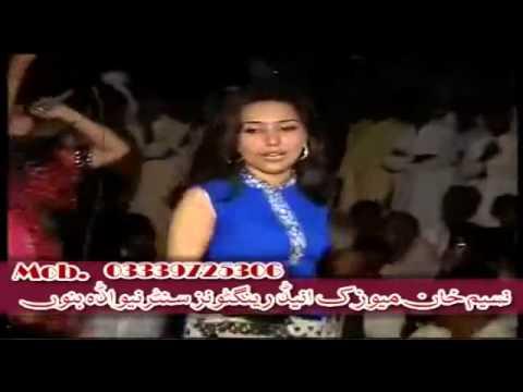 Shama Ashna New Pashto Wedding Song 2015 - Da Asman Stori