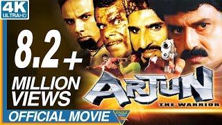 Arjun (Vijayendra Varma) Hindi Dubbed Full Movie || Balakrishna, Laya || Eagle Hindi Movies
