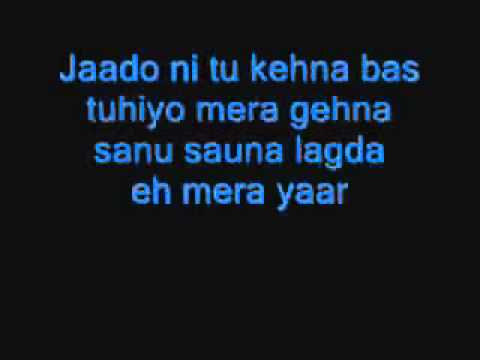 Kalayan reh gaye aan sad song