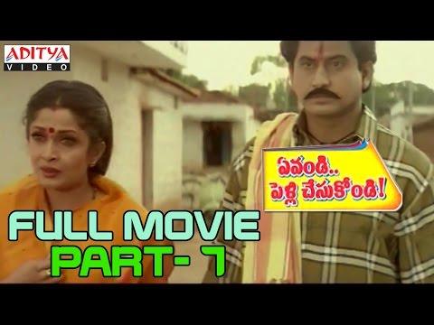 Evandi Pelli Chesukondi Telugu Movie Part 7/13 - Suman, Ramya Krishna,Vineeth, Raasi