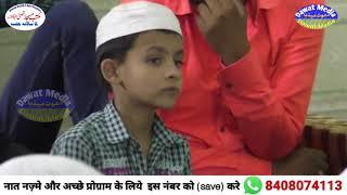 #DawatMedia:Wonderful Speech On Nabi ke Akhlaq By Mohammad Kaif Student Masjid-e-Aqsa Shegaon