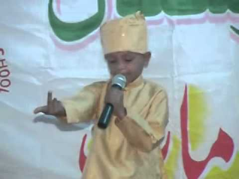 Hasbi Rabbi By Alzahab school  Little ChildFSD