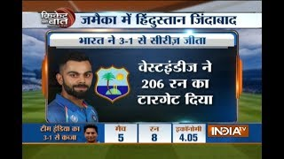 Cricket ki Baat: Virat Kohli smashed his 18th ODI hundred while chasing