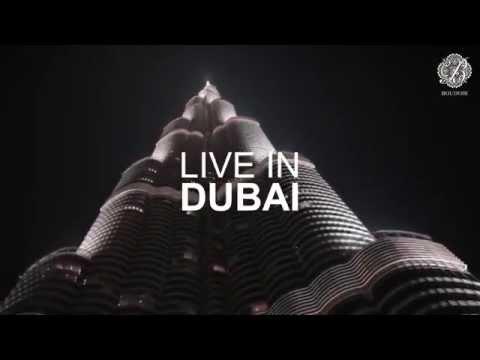 Boudoir Night Club Dubai Presents Meek Mill ft  Nicki Minaj
