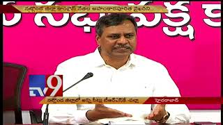 Nalgonda Congress will pay for its arrogance - TRS Palla Rajeshwar Reddy