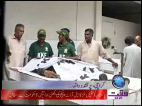 Karachi Killings News Package 25 June 2012