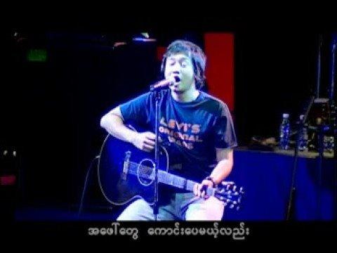 Myo Gyi - Live In Yangon - min thi phoe kaung tal