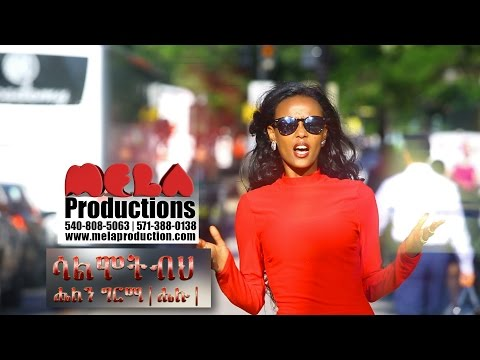 Helen Girma - Salmotibeh - (Official Music Video) - New Ethiopian Music 2016