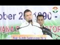 Congress President Rahul Gandhi Addresses A Public Gathering At Charminar, Hyderabad