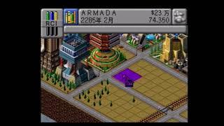 SimCity2000 024