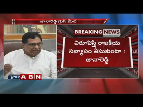 Congress Leader Jana Reddy Press Meet over KCR Comments | Congress Vs TRS | ABN Telugu