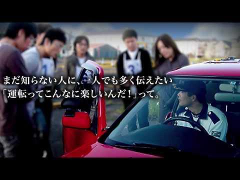 KDS釧路自動車学校様 教習指導員という仕事1