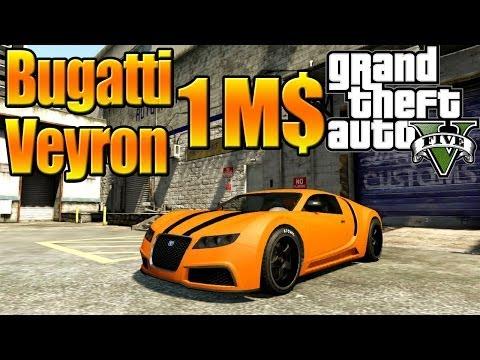 grand theft auto 5 39 bugatti veyron 39 39 infernus 39 location. Black Bedroom Furniture Sets. Home Design Ideas