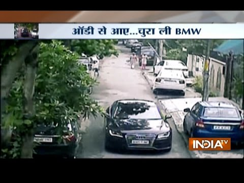 Rich Thieves Steal BMW Car in Noida | Caught on Camera