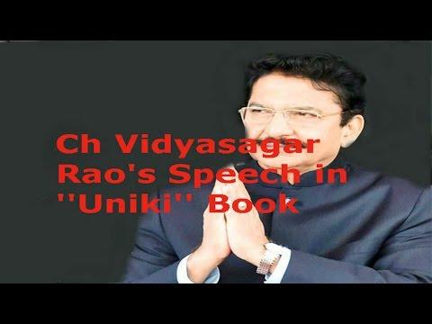 President Pranab Mukherjee Release Ch Vidyasagar Rao's ''Uniki'' Book