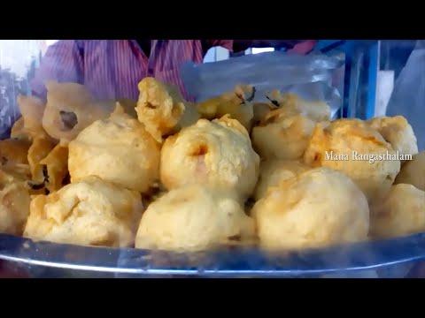 ఈ వీడియో చూస్తే మీ నోరూరుతుంది | Spicy Masala Bajji And Muntha Masala Centre |