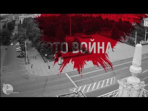 Траурные мероприятия по случаю годовщины авиаудара ВСУ по ЛОГА пройдут в Луганске 2 июня